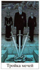 3-of-swords-5