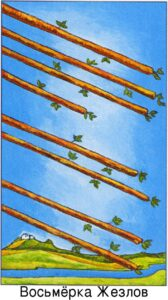 8-of-wands-3