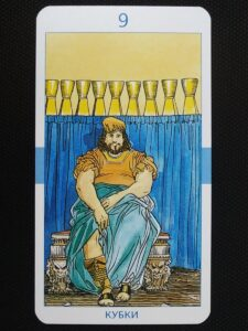 9-of-cups-1