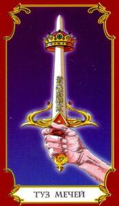 ace-of-swords-3