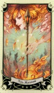 ace-of-wands-3