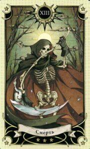death-slider-4