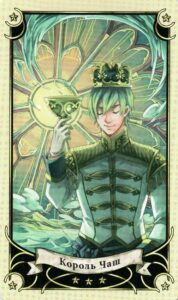 king-of-cups-17