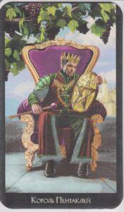 king-of-pentacles-2