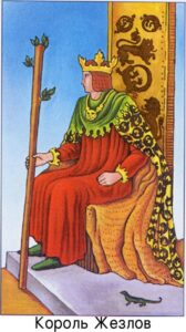 king-of-wands-3