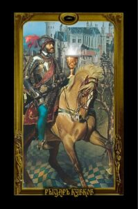 knight-of-cups-14