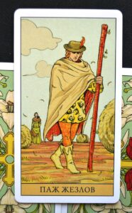 page-of-wands-3