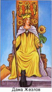 queen-of-wands-1